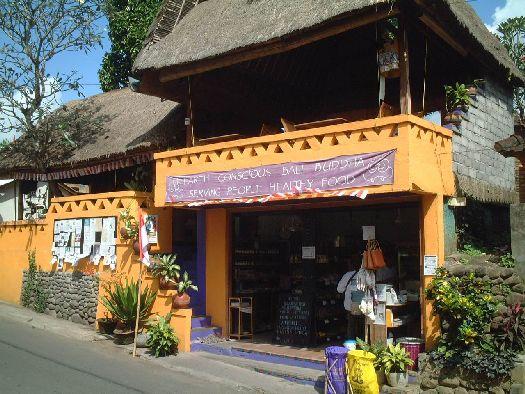 Вот так выглядит супермаркет ''Bali Buddha''