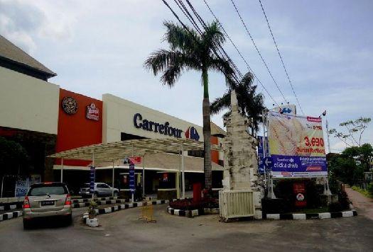 ''Карфур'' - французская компания розничной торговли, непродолжительный период времени её магазины были и в России