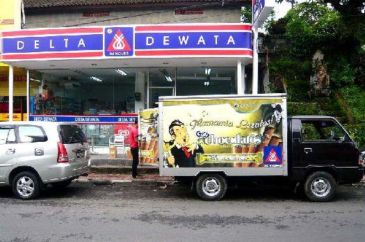 Супермаркет в Убуде ''Delta Dewata''