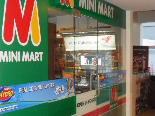 ''Mini-Mart'' работает в круглосуточном режиме
