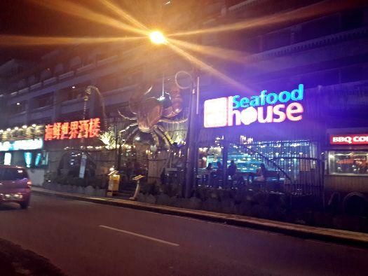 ''Seafood House'' - одно из лучших заведений Куты для поглощения морепродуктов