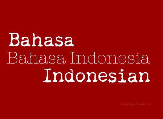 Бахаса Индонезия - официальный язык на острове Бали