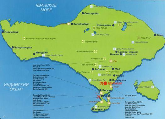 Курорты Бали на Карте
